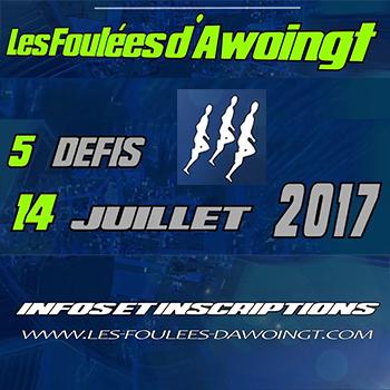 FOULEES_AWOINGT_ENCART_2017.jpg